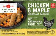 CHICKEN MAPLE SAUSGE ABF APPLEGAT 12/7 OZ
