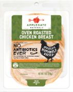 CHICKEN SLICED ROASTED OG APPLEGAT 12/6 OZ