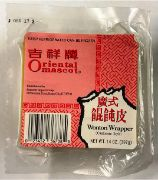 FROZEN WRAPPERS WONTON WHITE O.MASCO 24/14 OZ